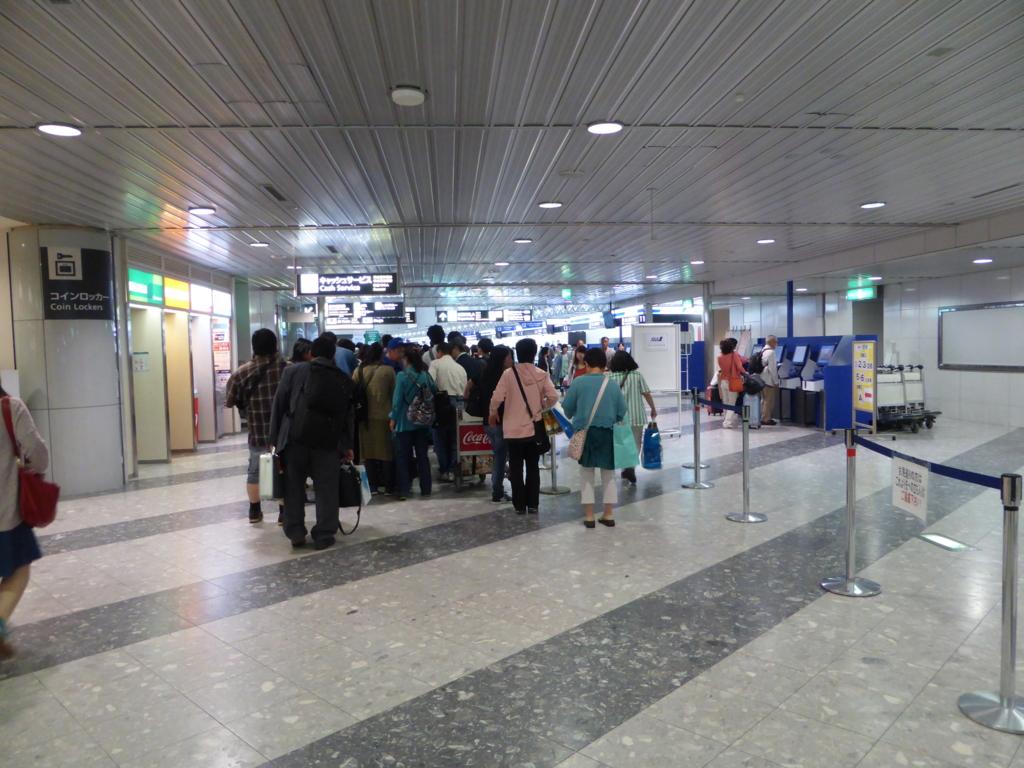 f:id:Nagoya1976:20160614195052j:plain