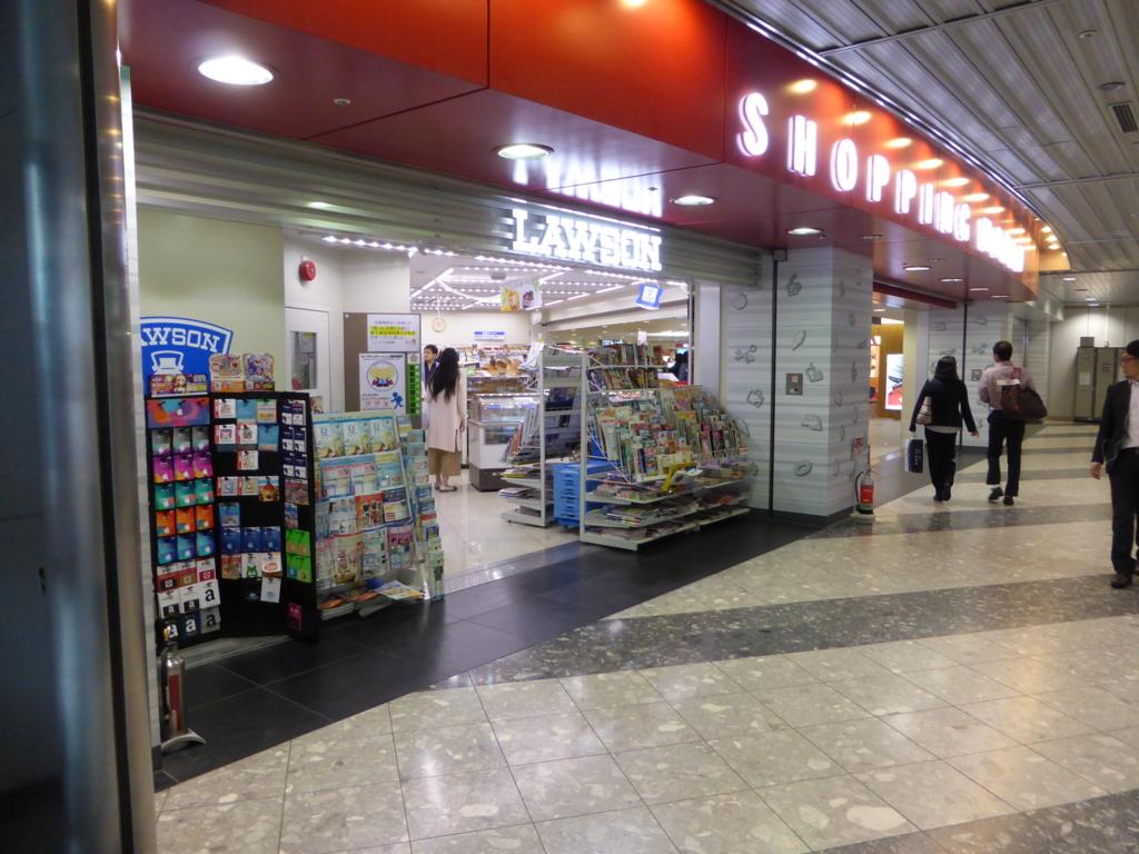f:id:Nagoya1976:20160614195650j:plain