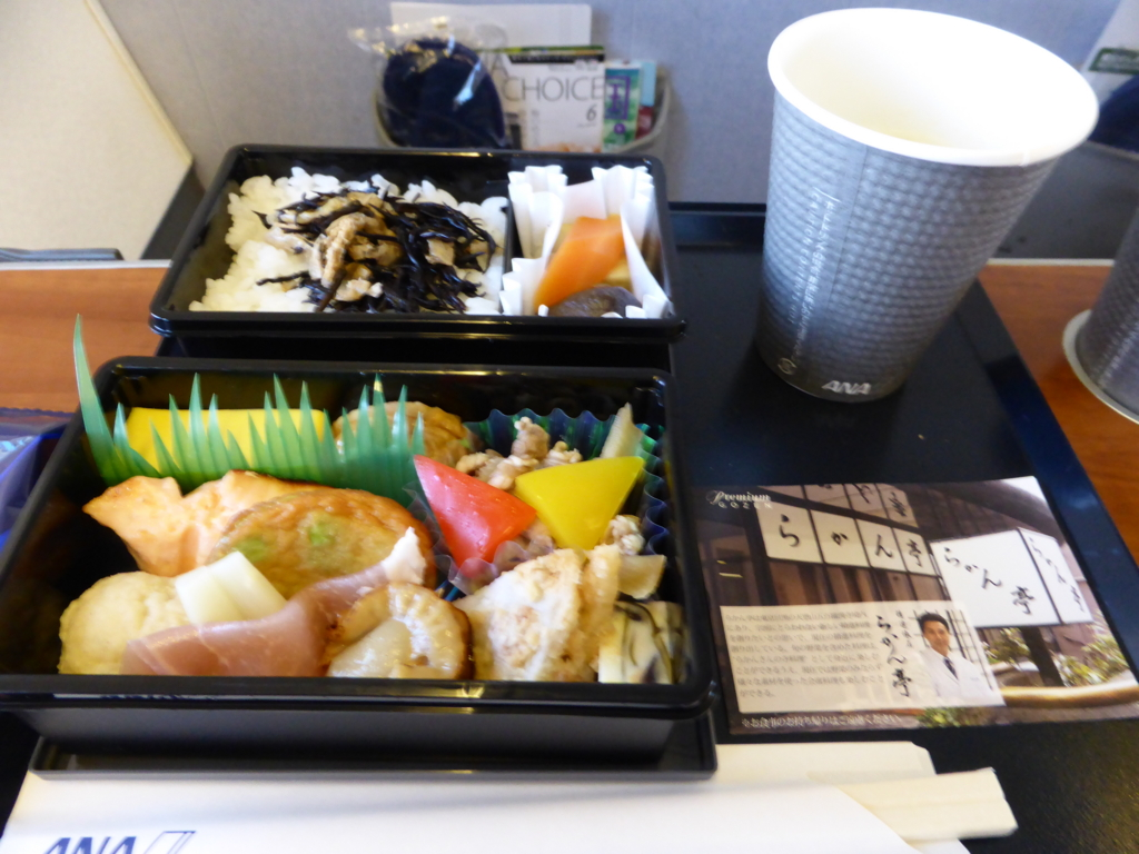 f:id:Nagoya1976:20160614214629j:plain