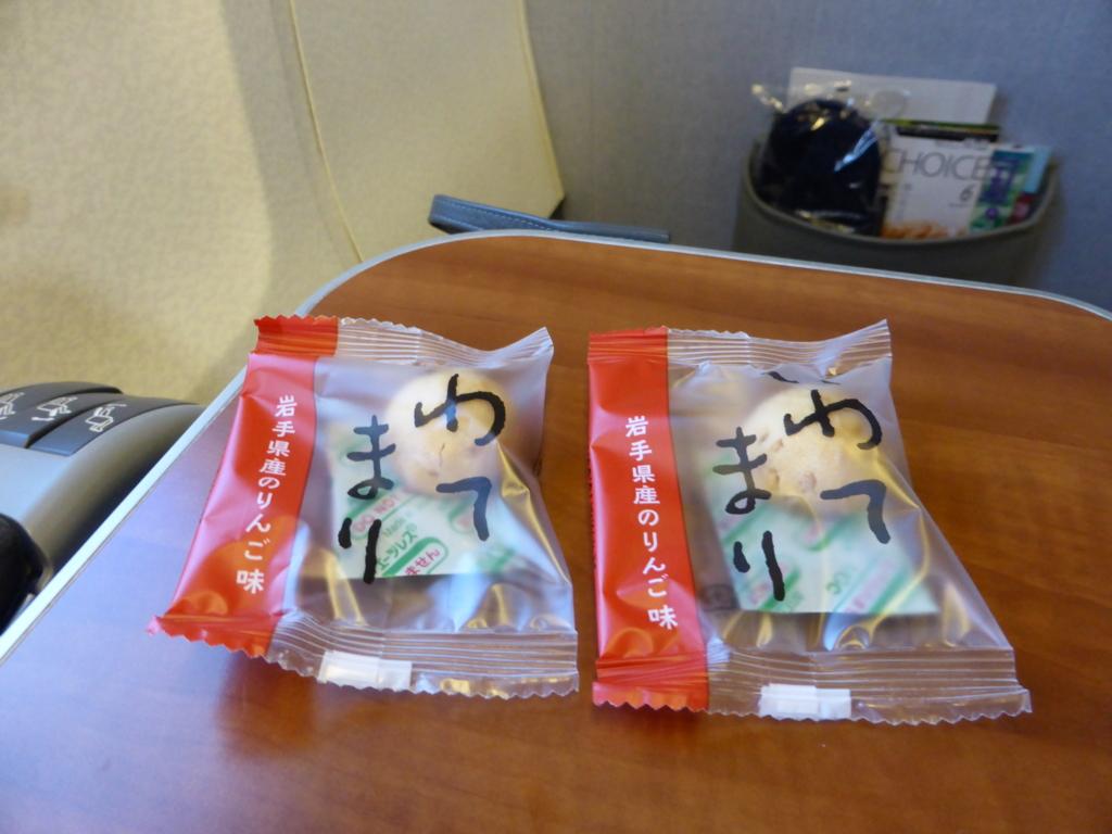 f:id:Nagoya1976:20160614214820j:plain