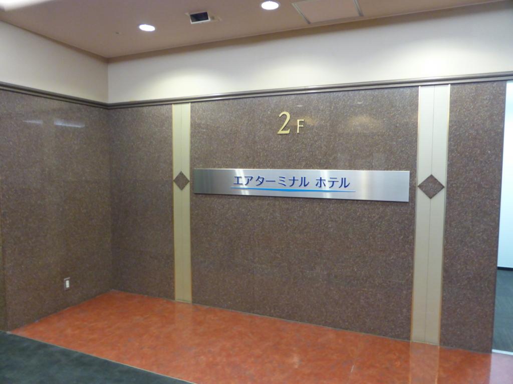 f:id:Nagoya1976:20160616111948j:plain
