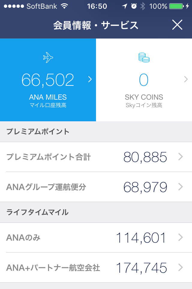 f:id:Nagoya1976:20160616143124p:plain