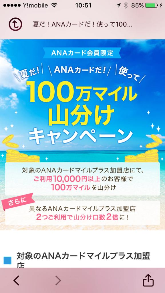 f:id:Nagoya1976:20160617171017p:plain
