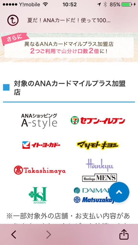 f:id:Nagoya1976:20160617171324p:plain