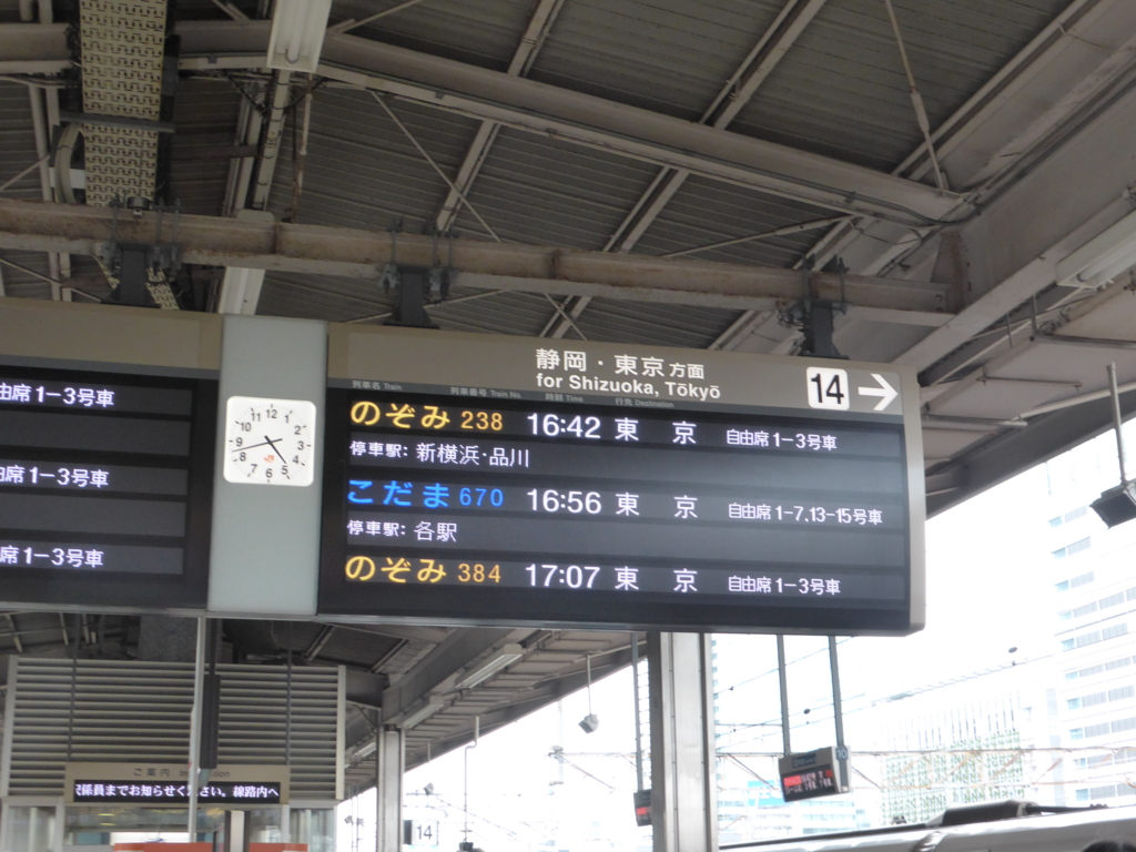 f:id:Nagoya1976:20160618083648j:plain