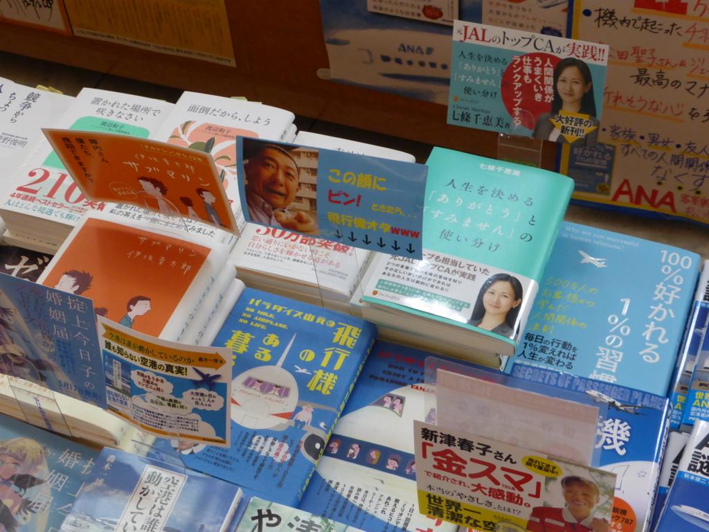f:id:Nagoya1976:20160621175031j:plain