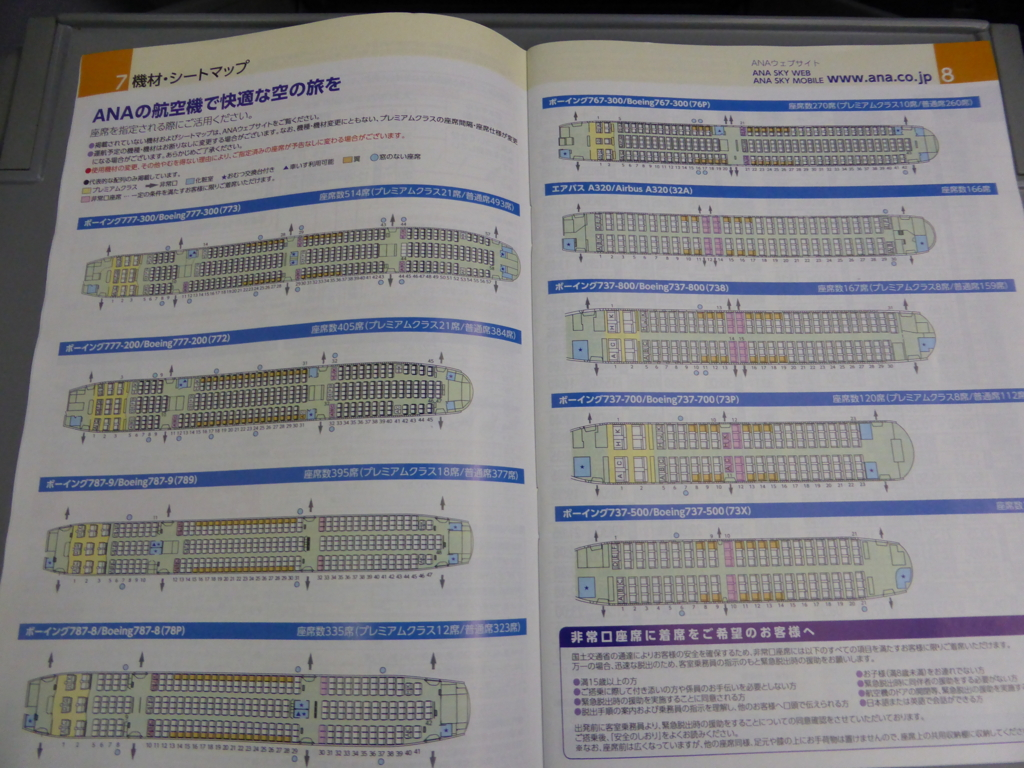 f:id:Nagoya1976:20160622102050j:plain