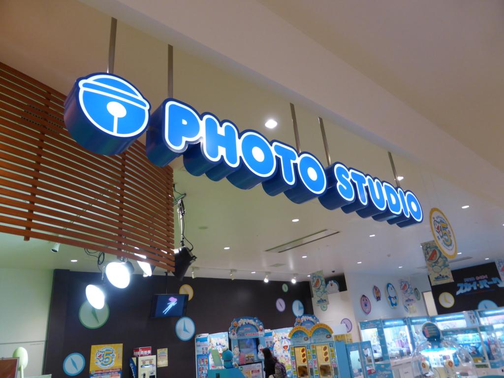f:id:Nagoya1976:20160622214618j:plain