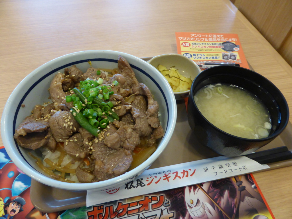 f:id:Nagoya1976:20160623203015j:plain
