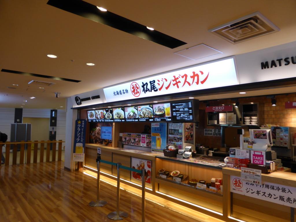 f:id:Nagoya1976:20160623203207j:plain