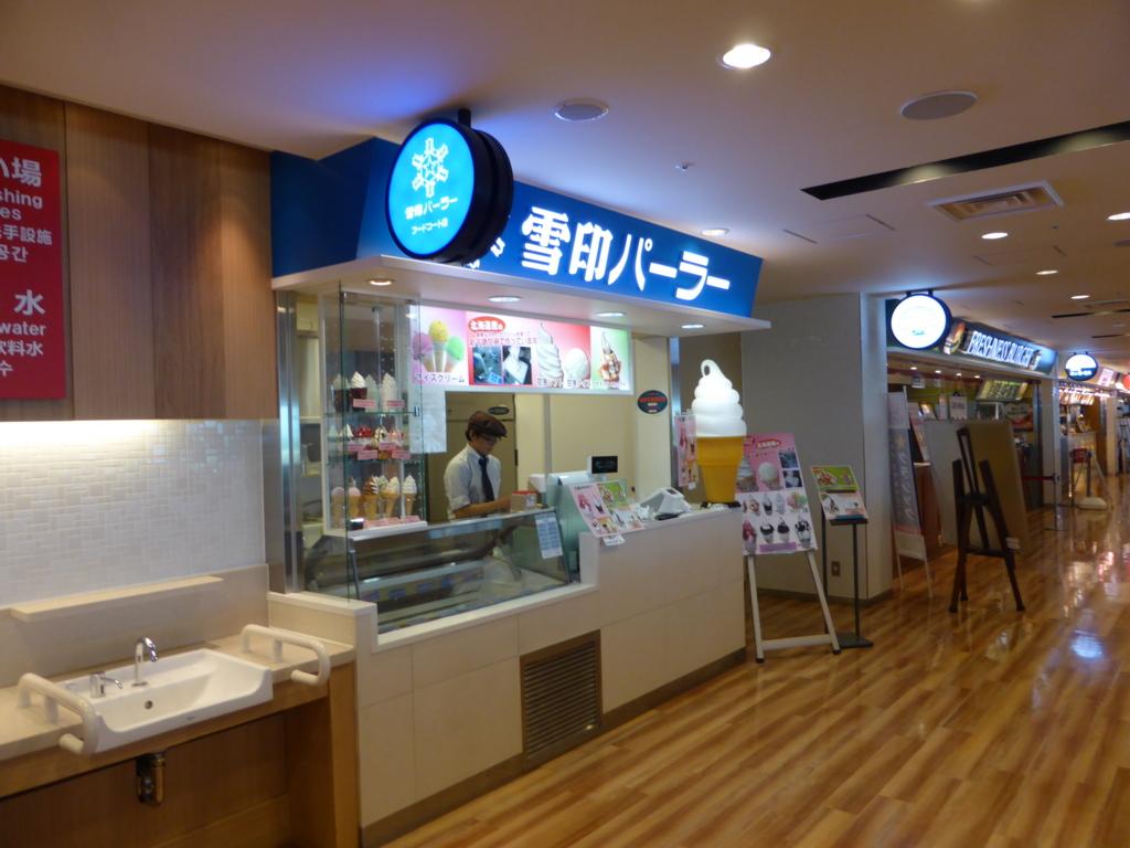 f:id:Nagoya1976:20160623204033j:plain