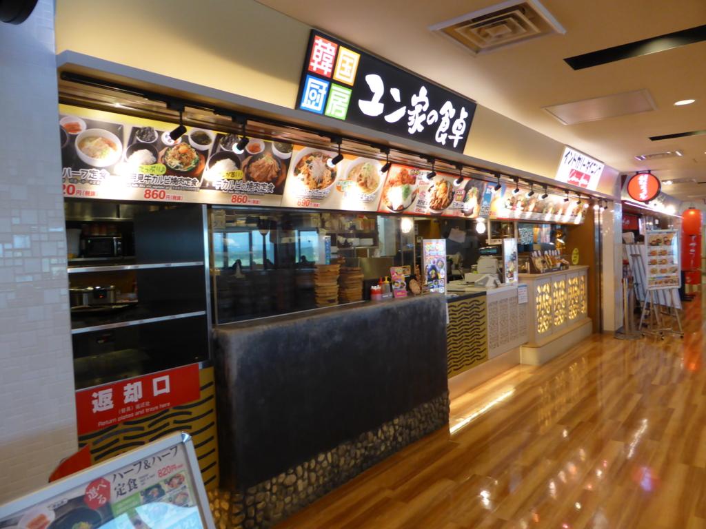 f:id:Nagoya1976:20160623204234j:plain