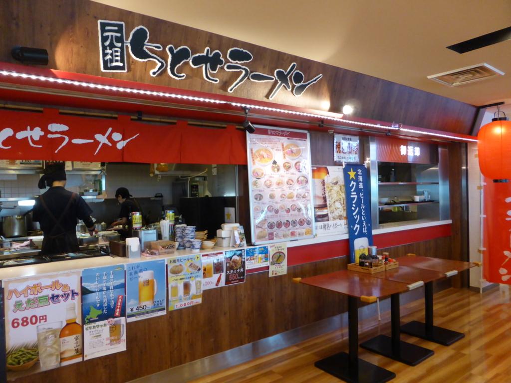 f:id:Nagoya1976:20160623204329j:plain