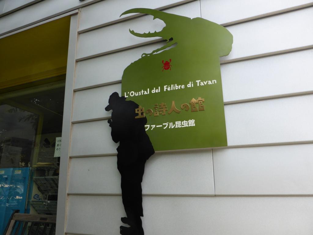 f:id:Nagoya1976:20160627175517j:plain