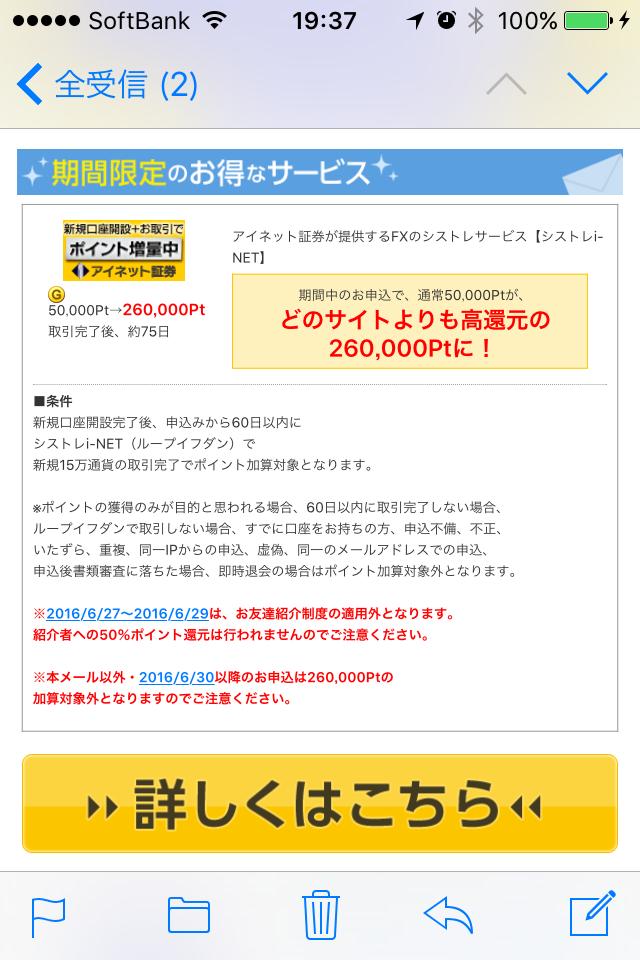 f:id:Nagoya1976:20160627193927p:plain