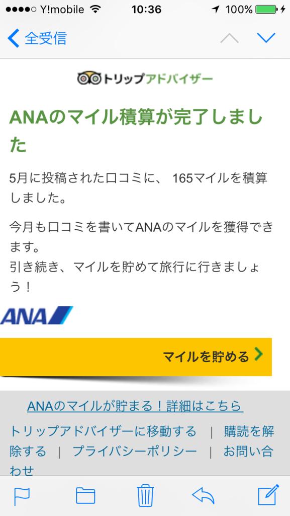f:id:Nagoya1976:20160628101434p:plain