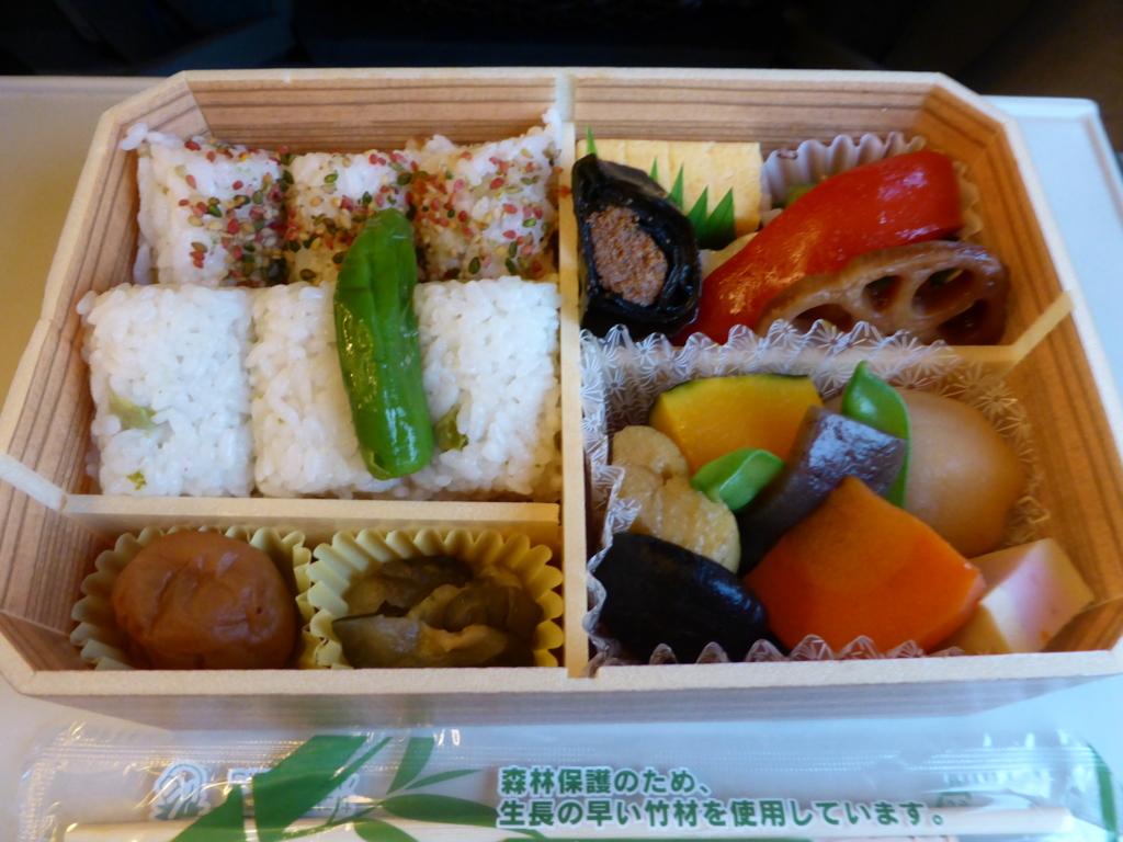 f:id:Nagoya1976:20160628124427j:plain