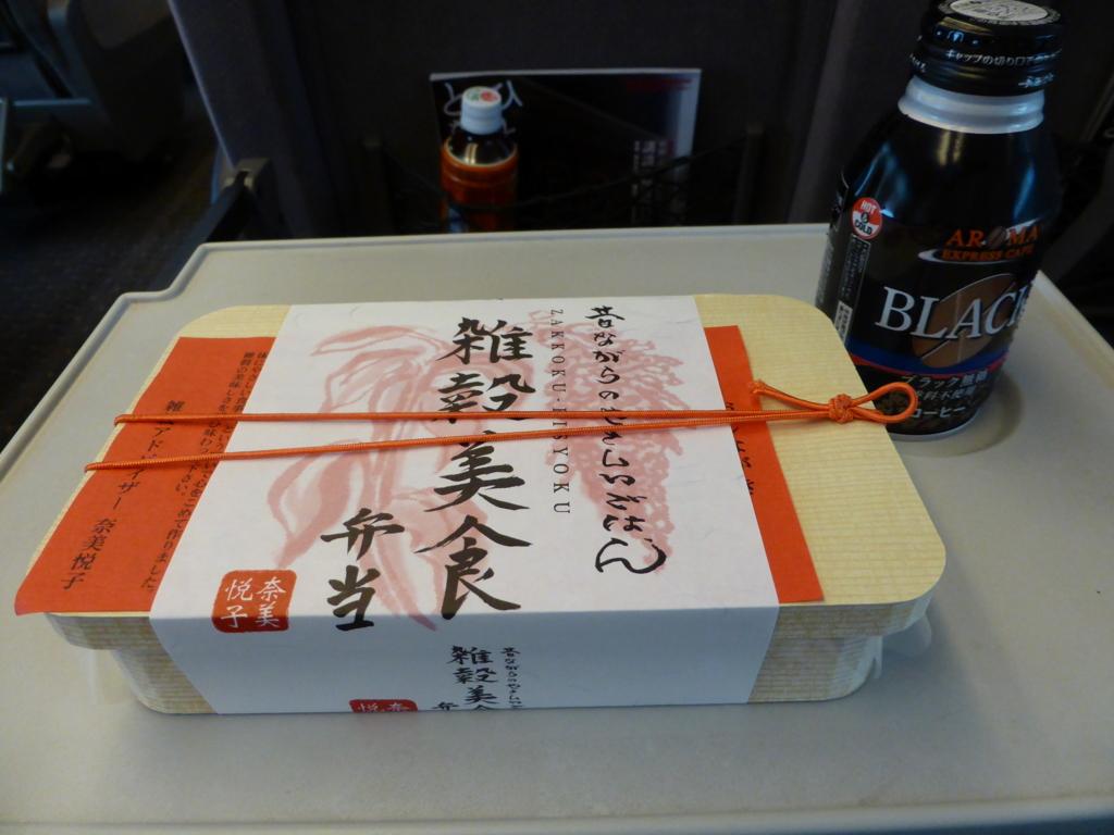f:id:Nagoya1976:20160628130653j:plain