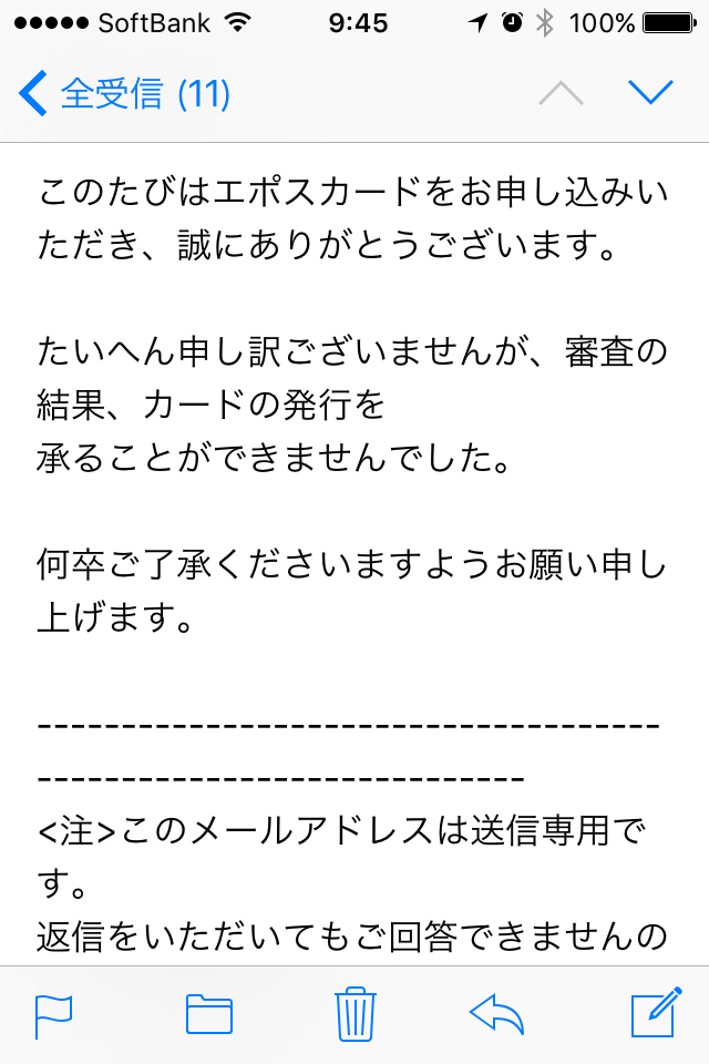 f:id:Nagoya1976:20160701132538p:plain