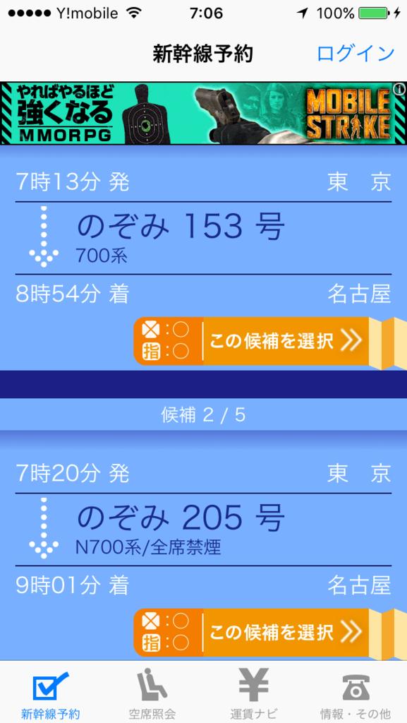 f:id:Nagoya1976:20160702102858p:plain
