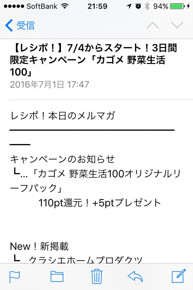 f:id:Nagoya1976:20160704222125p:plain