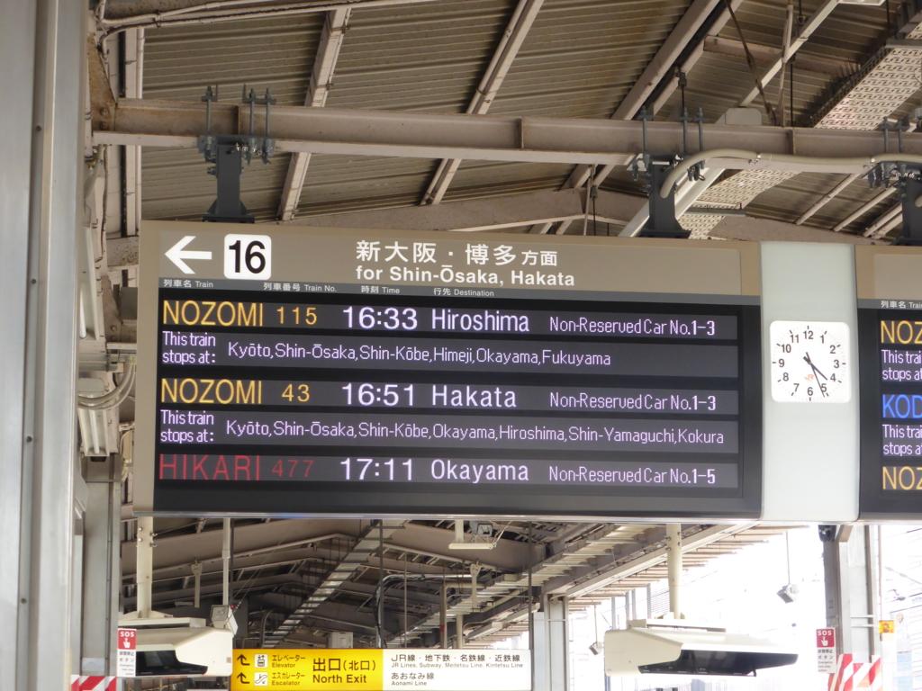 f:id:Nagoya1976:20160704231013j:plain