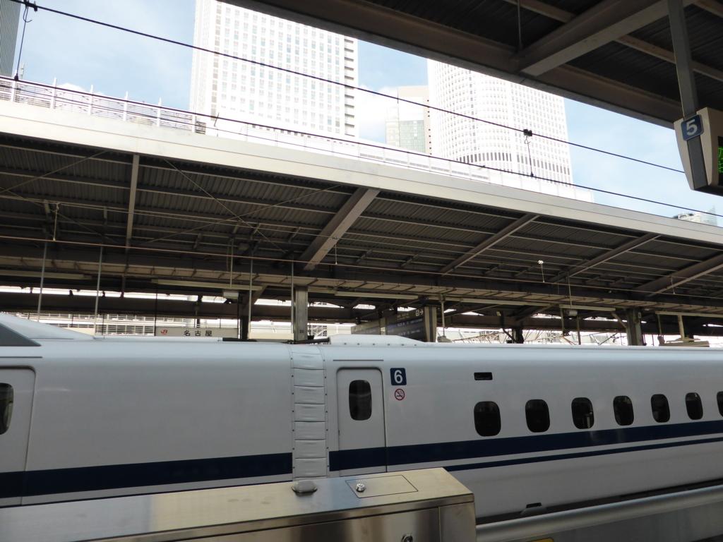 f:id:Nagoya1976:20160704231110j:plain