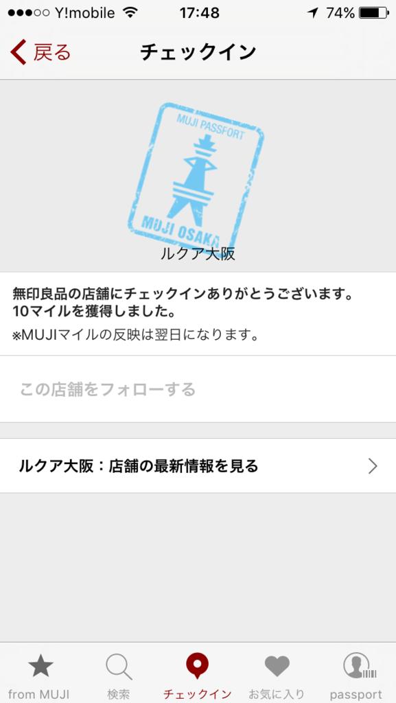 f:id:Nagoya1976:20160705140911p:plain