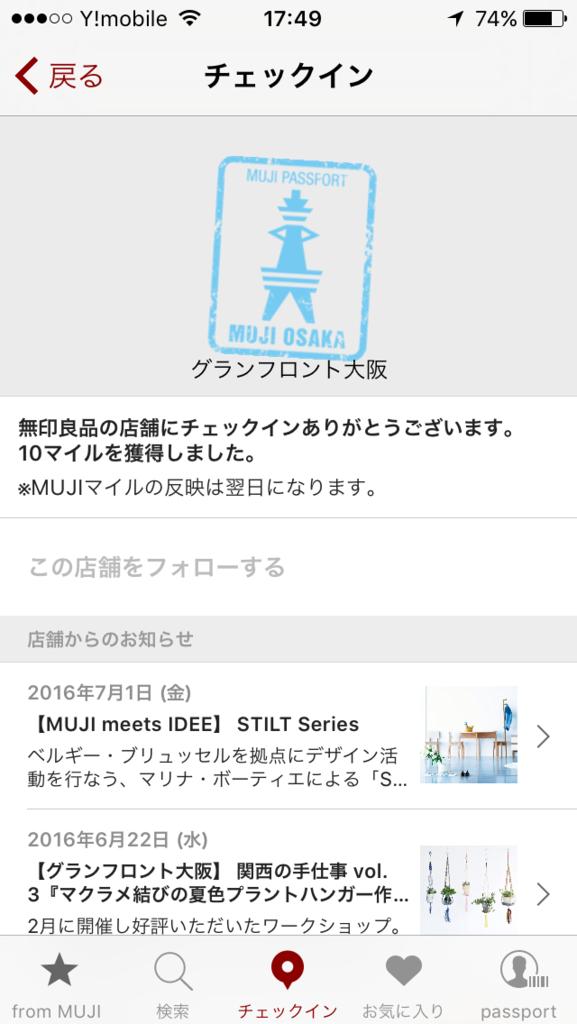 f:id:Nagoya1976:20160705154151p:plain