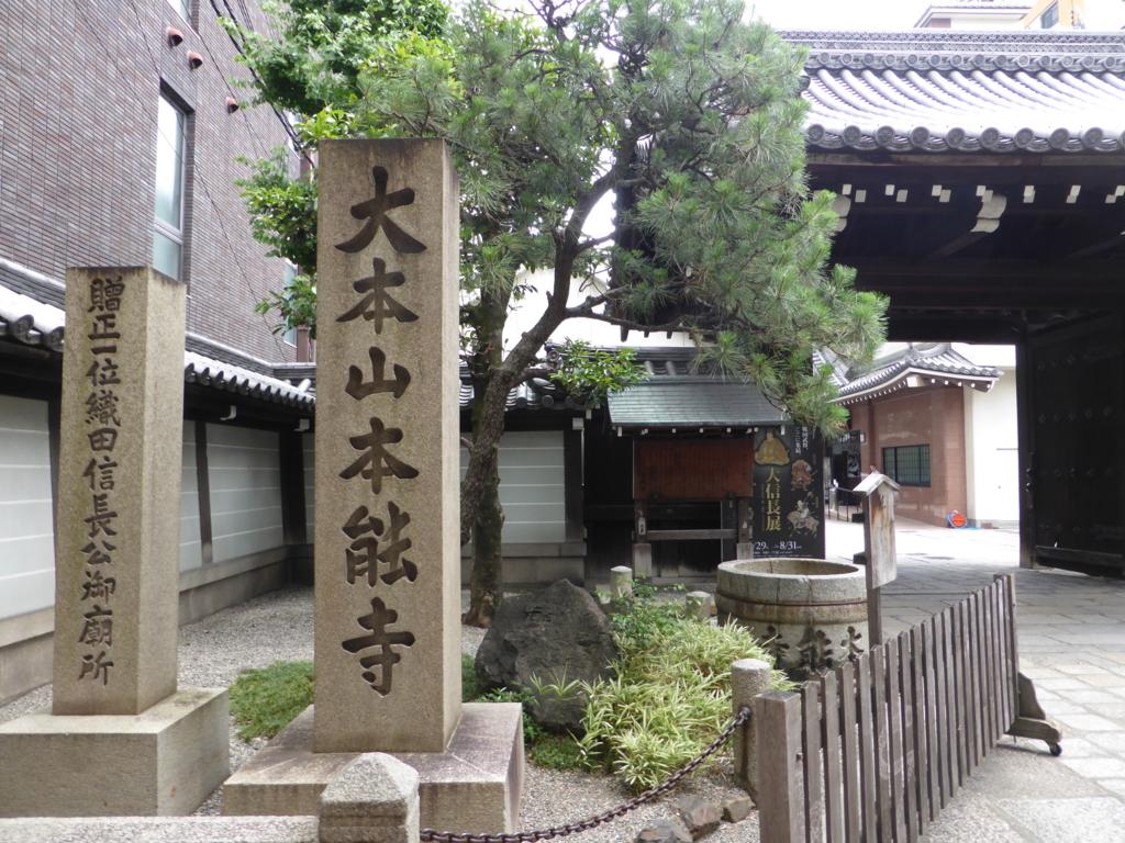 f:id:Nagoya1976:20160706210957j:plain