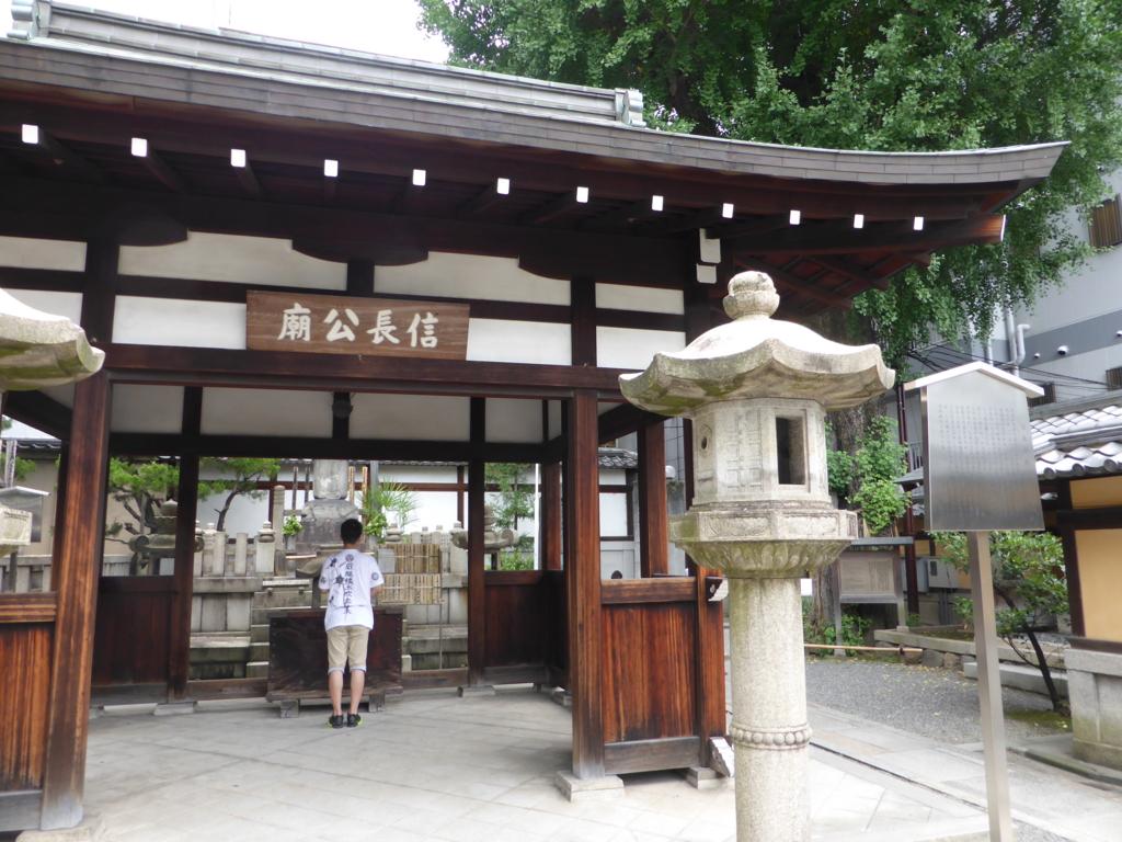 f:id:Nagoya1976:20160706212116j:plain