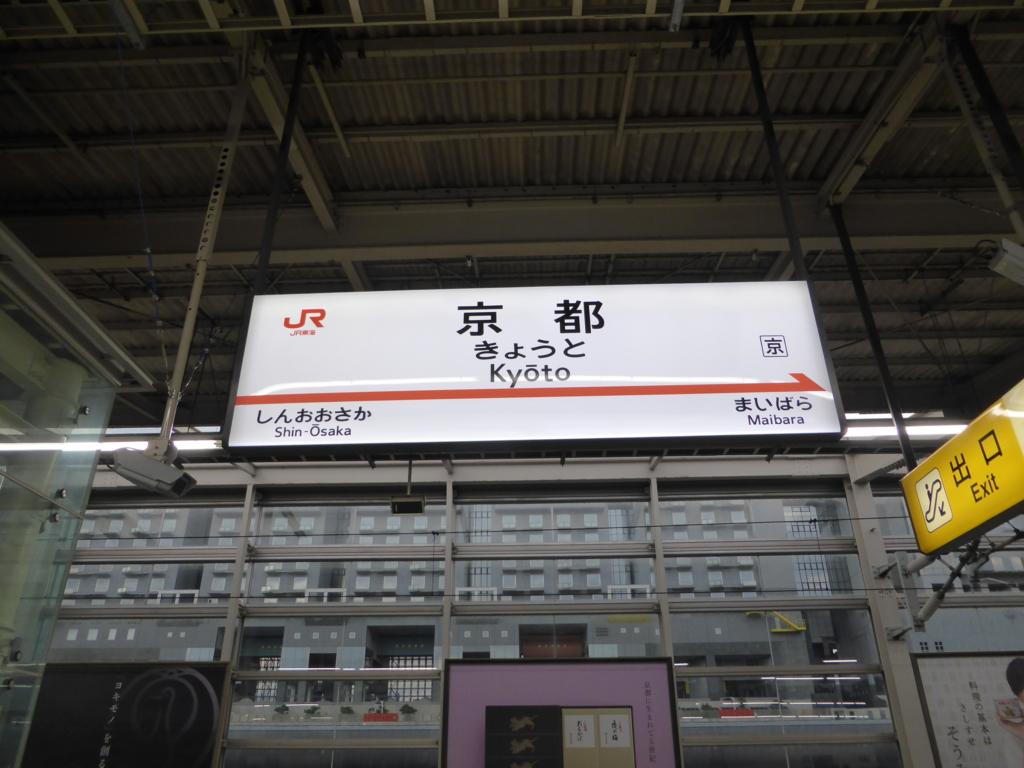 f:id:Nagoya1976:20160706212359j:plain
