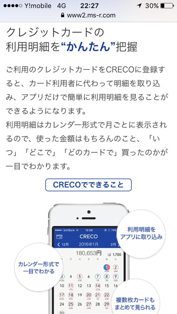 f:id:Nagoya1976:20160708094003p:plain