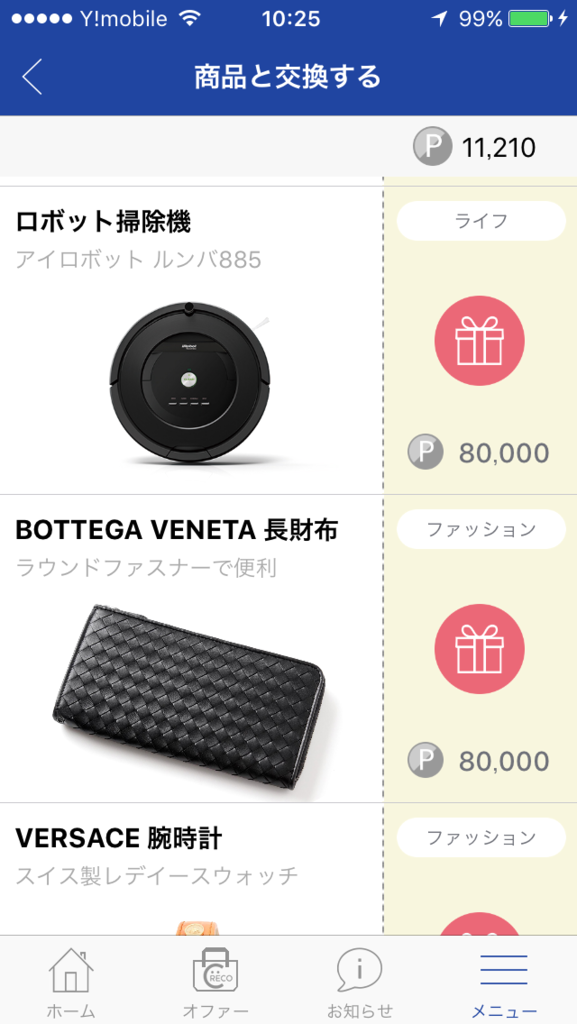 f:id:Nagoya1976:20160708111148p:plain