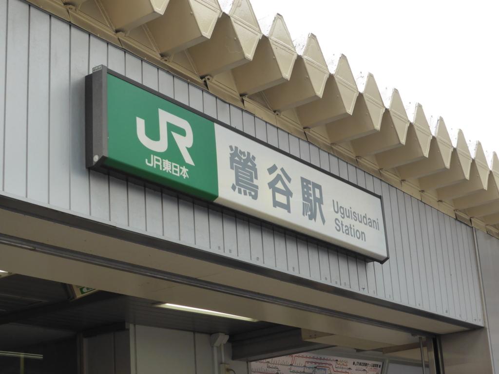 f:id:Nagoya1976:20160709140510j:plain