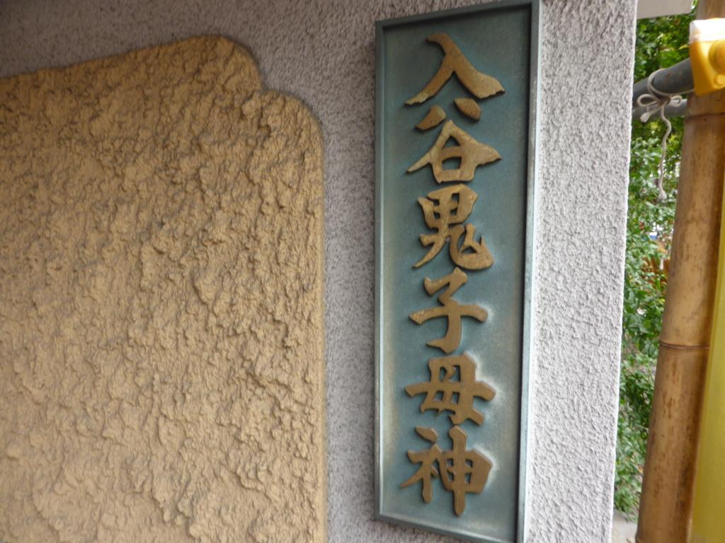f:id:Nagoya1976:20160710205416j:plain