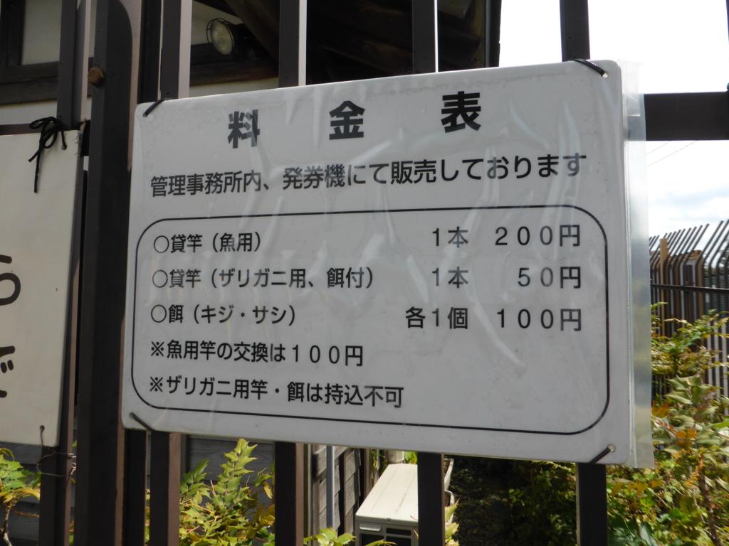 f:id:Nagoya1976:20160711133411j:plain