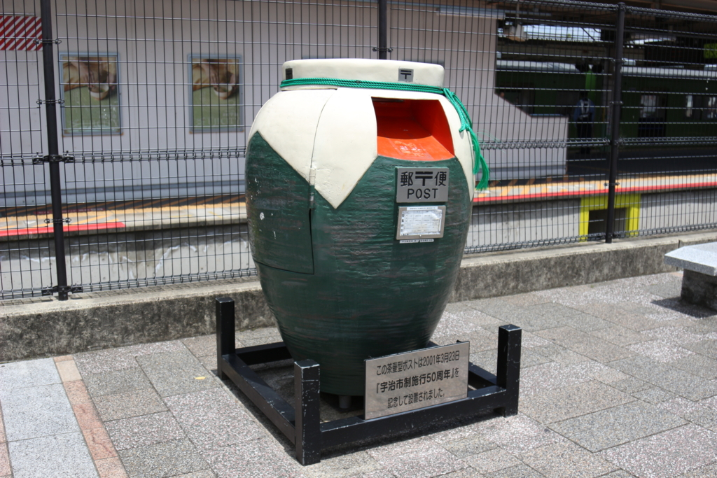 f:id:Nagoya1976:20160711140949j:plain