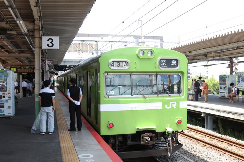 f:id:Nagoya1976:20160711141756j:plain