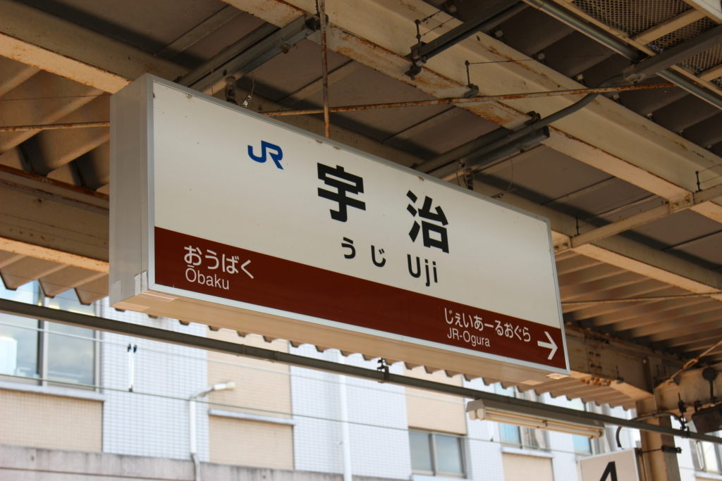 f:id:Nagoya1976:20160711141846j:plain