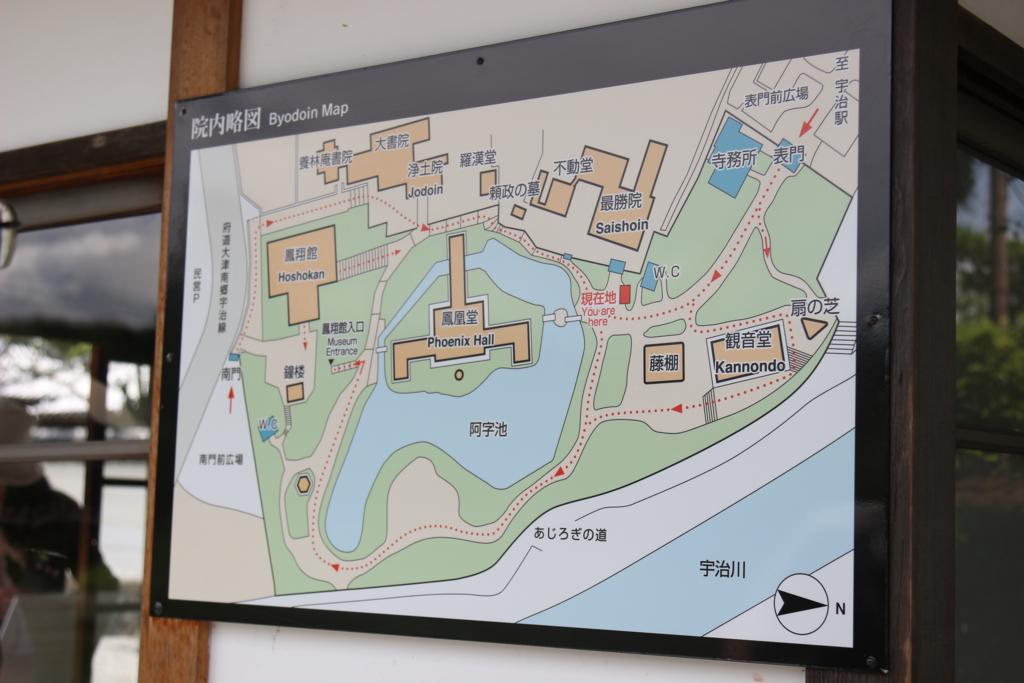f:id:Nagoya1976:20160711145852j:plain