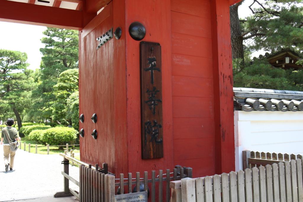 f:id:Nagoya1976:20160711150028j:plain