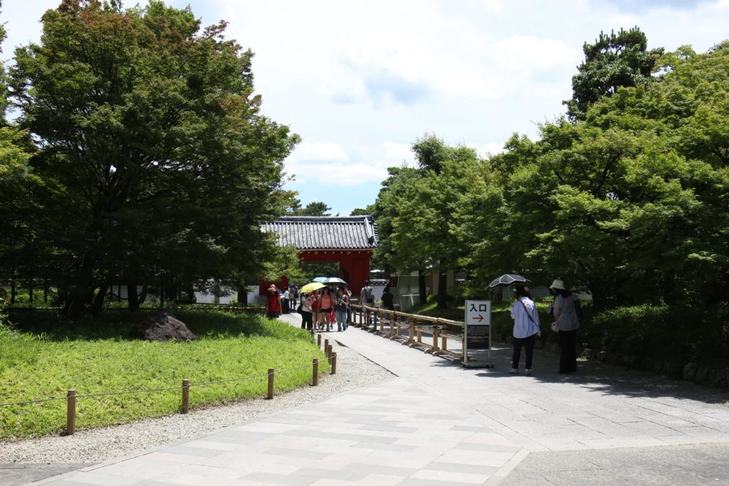 f:id:Nagoya1976:20160711150501j:plain