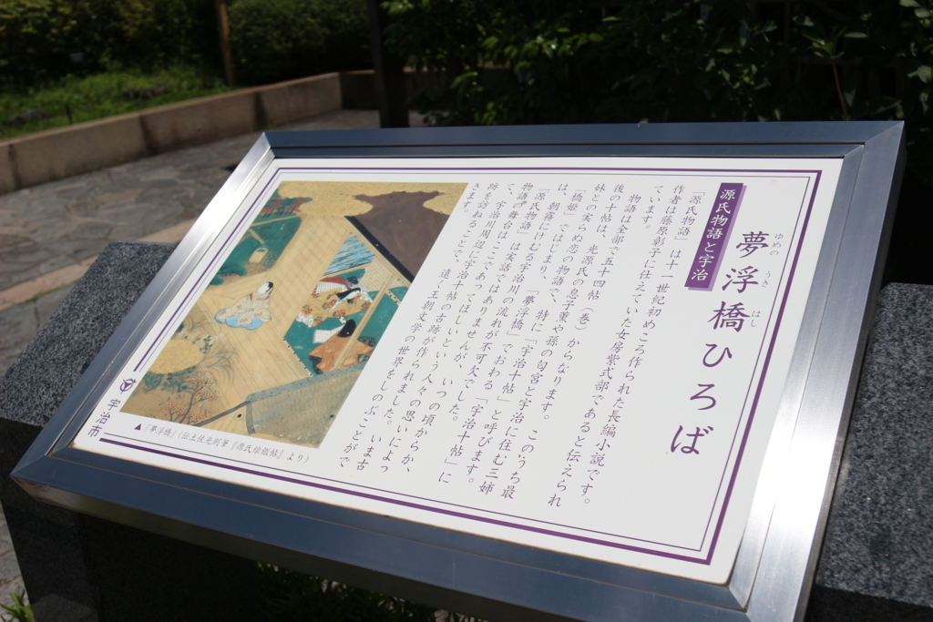 f:id:Nagoya1976:20160711233638j:plain