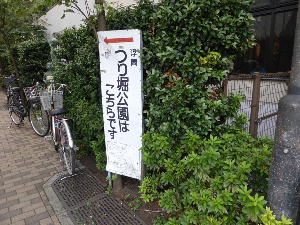 f:id:Nagoya1976:20160713124743j:plain