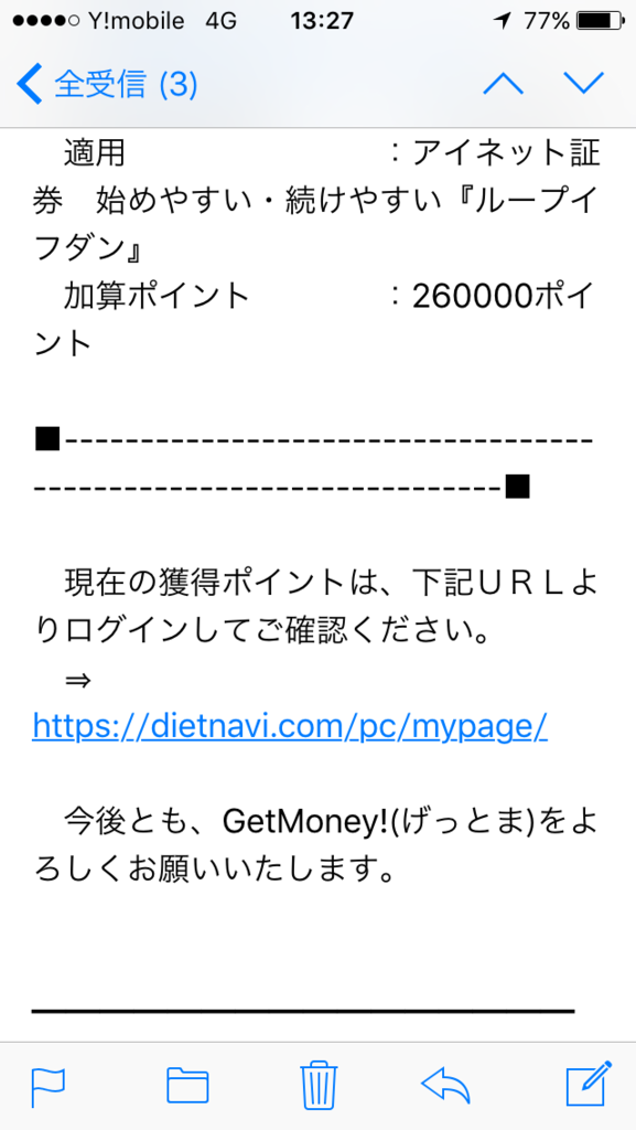 f:id:Nagoya1976:20160715144654p:plain