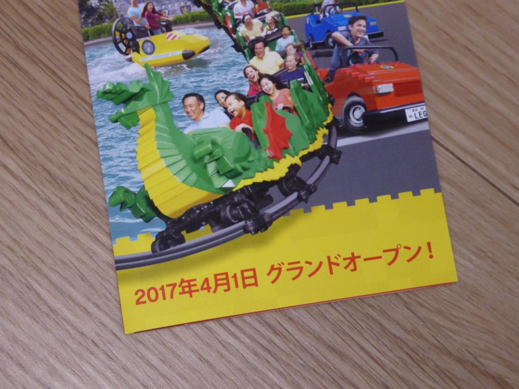 f:id:Nagoya1976:20160716160746j:plain