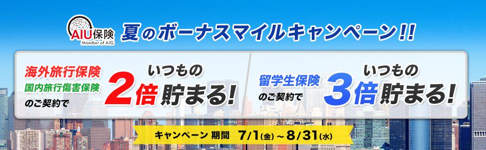 f:id:Nagoya1976:20160717180358j:plain
