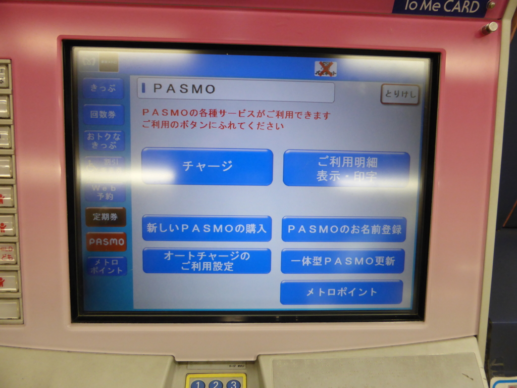 f:id:Nagoya1976:20160717233026j:plain
