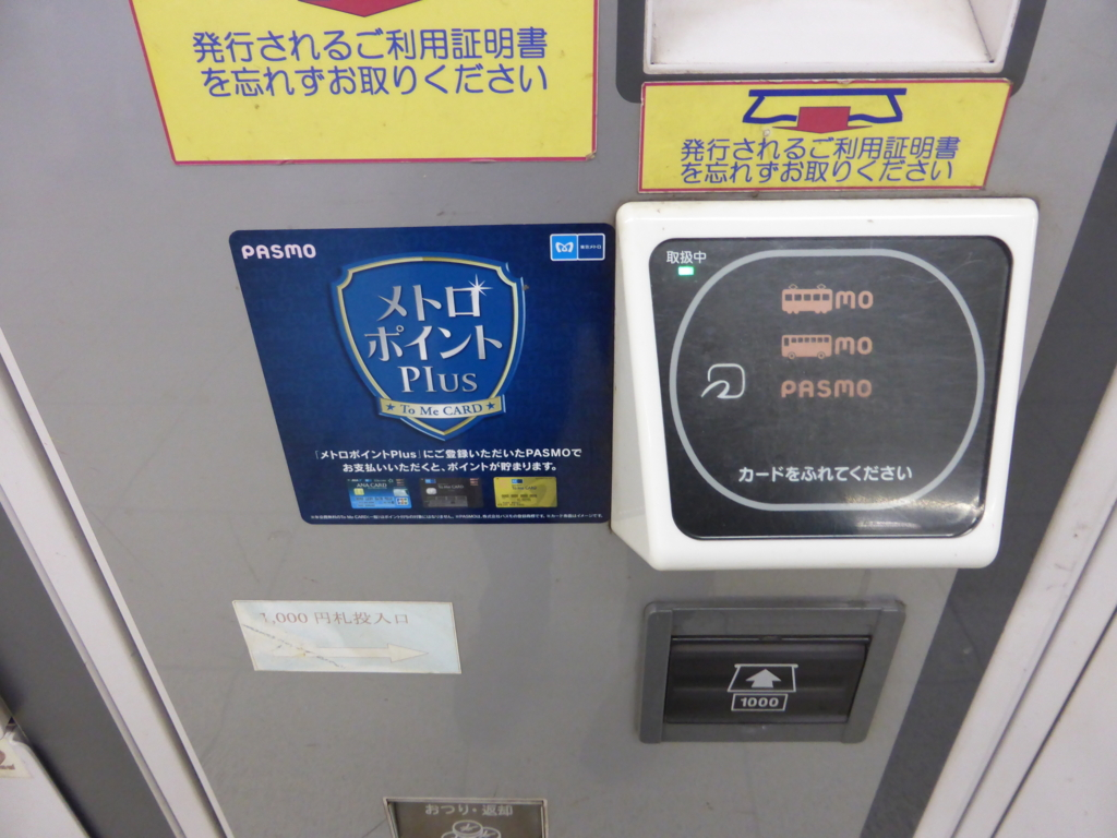 f:id:Nagoya1976:20160718103228j:plain
